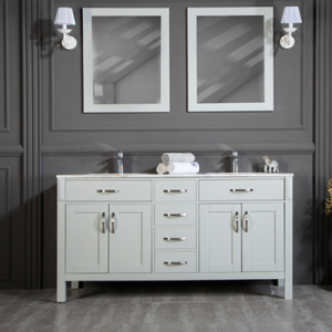 "FAWNA 60"" LIGHT GRAY BATHROOM VANITY"